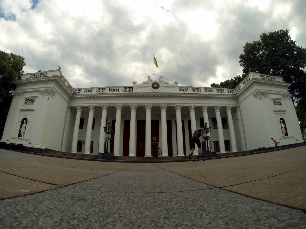 Primaria din Odesa
