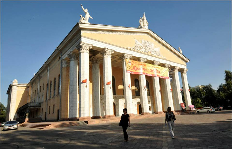 bishkek3.jpg