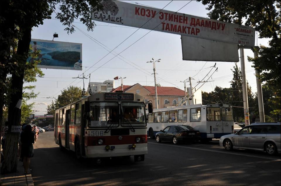 bishkek4.jpg