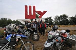 15. Alma-Ata, Almaty Nomads si plimbarea la Chu